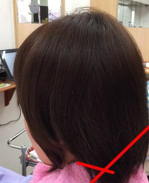 髪質改善縮毛矯正 西大寺 美容室 学園前 縮毛矯正 真っ直ぐになり過ぎない 奈良県