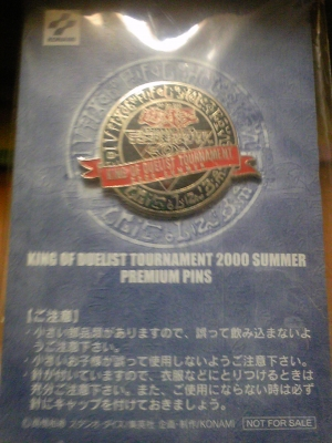 KING OF DUELIST TOURNAMENT 2000 SUMMER