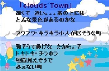 clouds`town.JPG