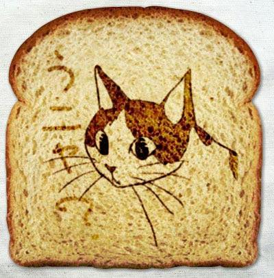 ピーにゃパン
