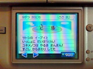 200909302039001.jpg