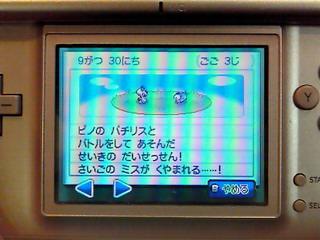 200909302039003.jpg