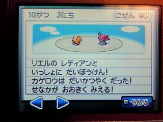 200910060019001.jpg