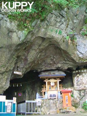 龍河洞の入り口