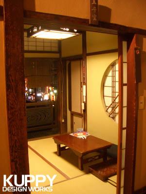 道後温泉本館の三階個室