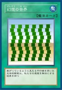 哲学書コンマイ語カード