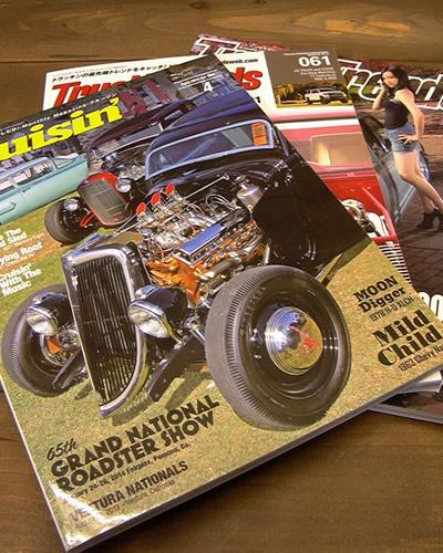 雑誌 クルージン トラックトレンズ TruckTrends Cruisin HOT ROD ホットロッド マッスルカー ピンスト アメ車 USA