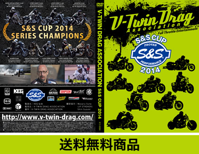 V-Twin Drag Association -VDA- 2014