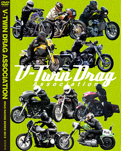 V-Twin Drag Association 2015 DVD