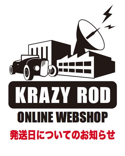webshop_info.jpg