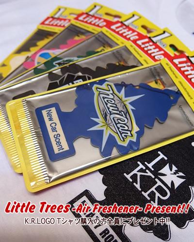 LittleTrees エアフレッシュナー