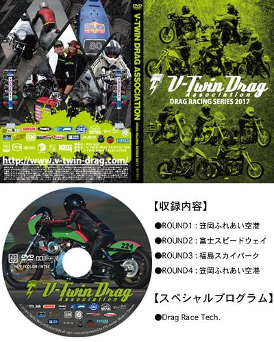 VDA_DVD_2017_4.jpg