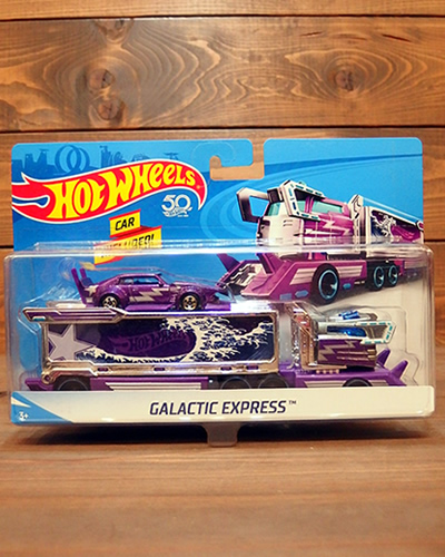 SUPER RIG GALACTIC EXPRESS MAD MANGA