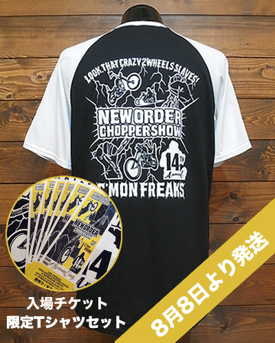 NEW ORDER CHOPPER SHOW 2019 Tシャツ&パス