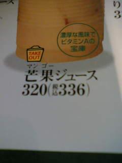 20060711_214279.jpg