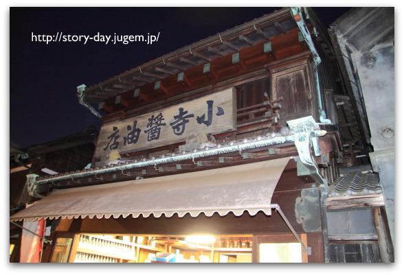 IMG_0137a_1.JPG