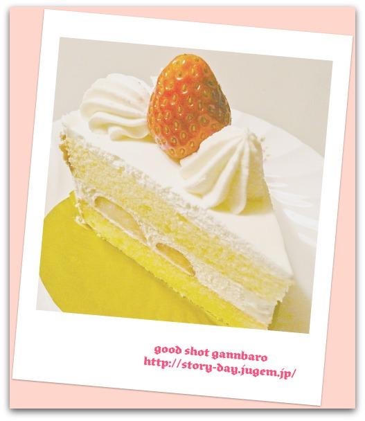 foodpic2015178.jpg