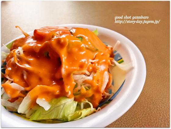 foodpic3664383a.JPG