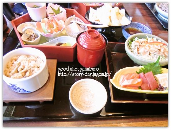 foodpic3670918.jpg