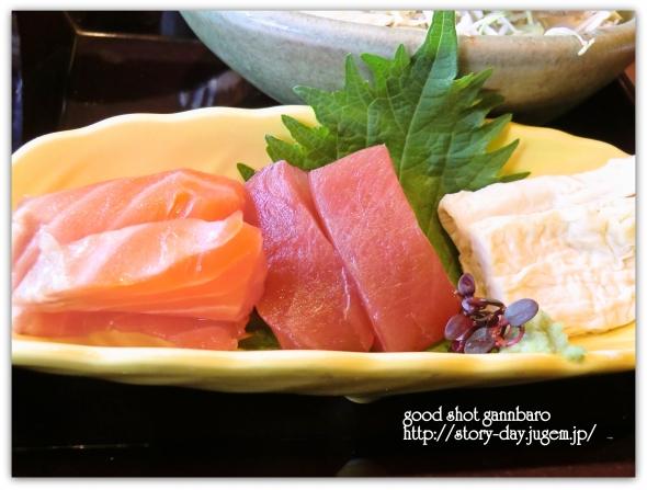 foodpic3670934.jpg