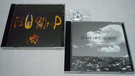 2007.10.24 バンプNEWシングル2枚!