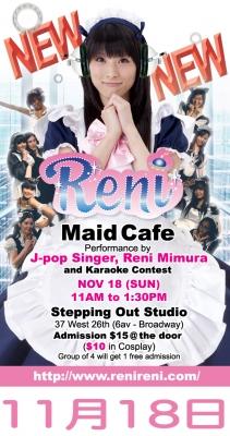 Maid Cafe Nov. 8th