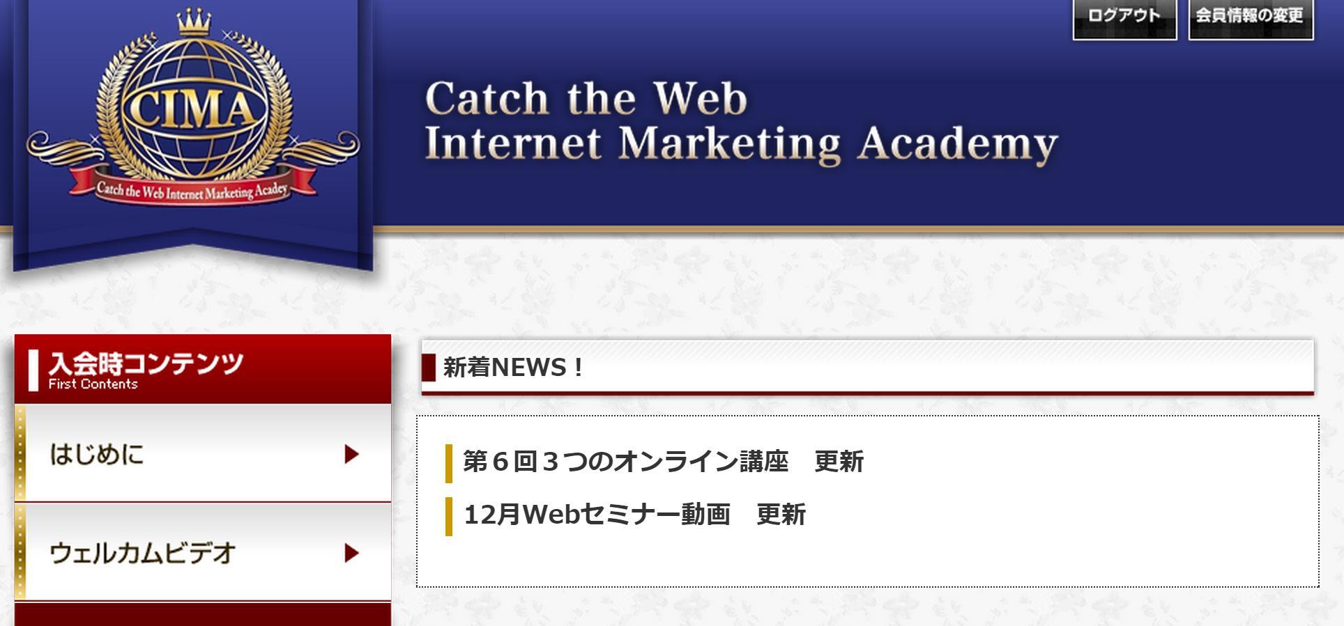Catch the Web Internet Marketing Academy