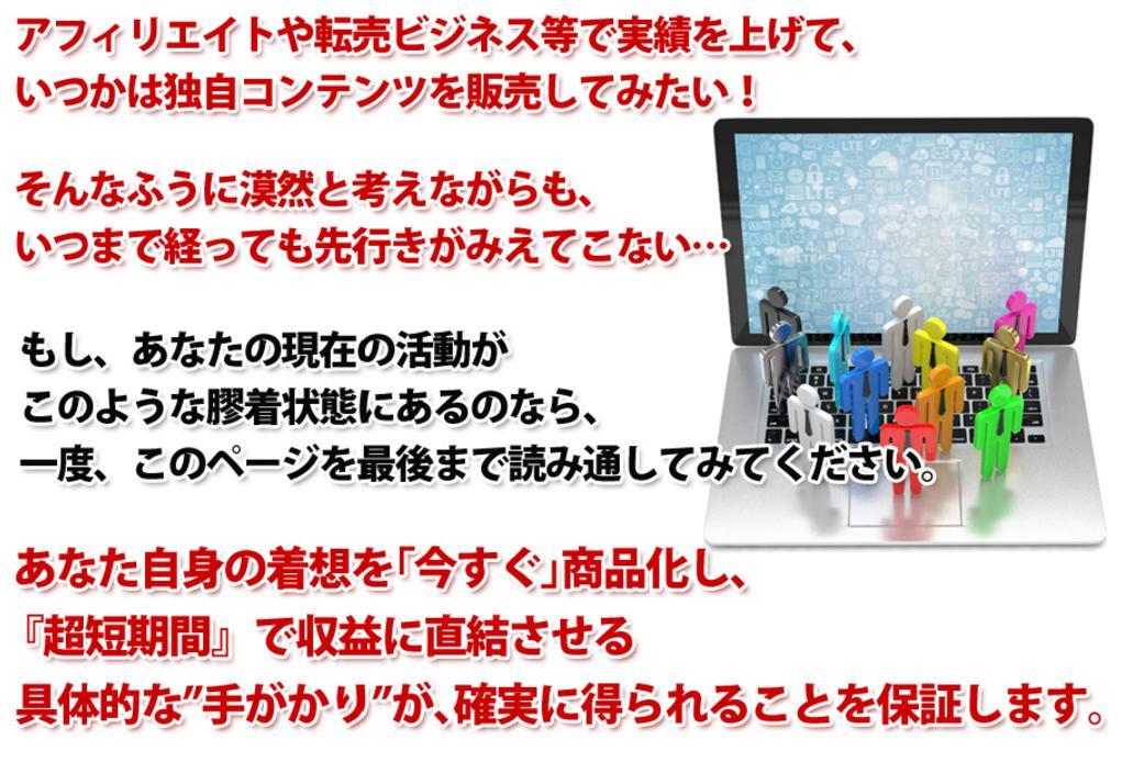 コンテンツメーカー・アドモール