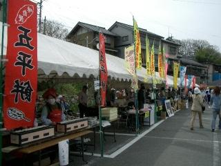 飯田春の観光まつり3