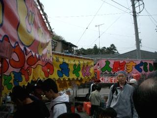 飯田春の観光まつり4