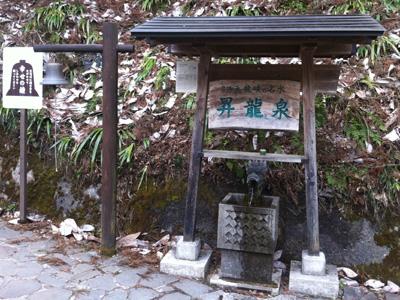 昇龍泉と幸福の鐘
