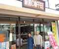 駅前coffeeフクザワ