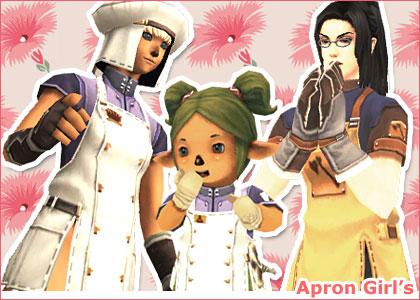 エプロン三人娘