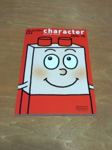 キャラクターファイル2014-15
