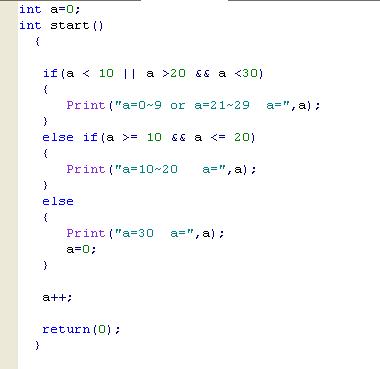 if文 複数の条件分岐