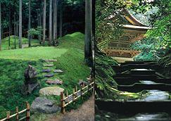 苔の園、那谷寺