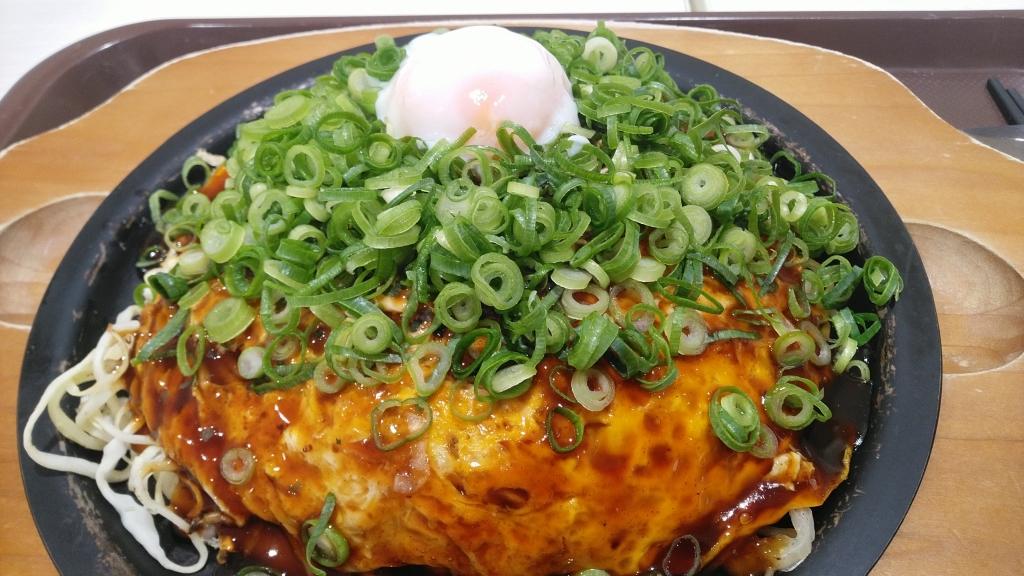 OKONOMI ICHIBANCHI