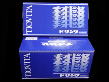 17・6・21 諸川さん - コピー.JPG
