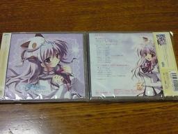 ましフォニドラマCD4x2