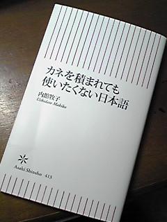 150112_2131~01.JPG