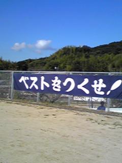 171009_0906~01.JPG