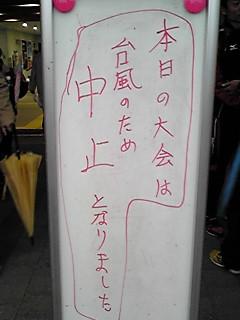 171029_0758~01.JPG