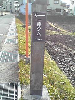171119_0830~01.JPG