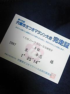 190421_2057~01.JPG