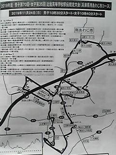 191115_2207~01.JPG