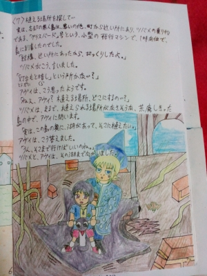 P_20141126_180904.jpg