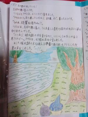 P_20141126_180913.jpg