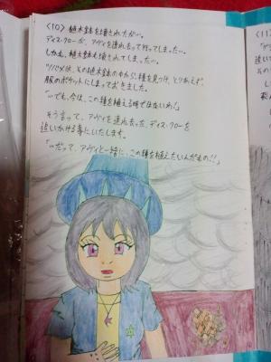 P_20141126_180929.jpg