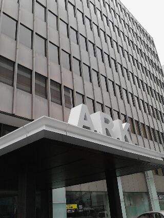 福岡市アークビル1