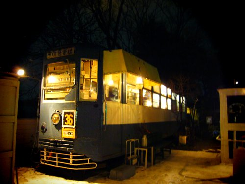 TRAIN CAFE